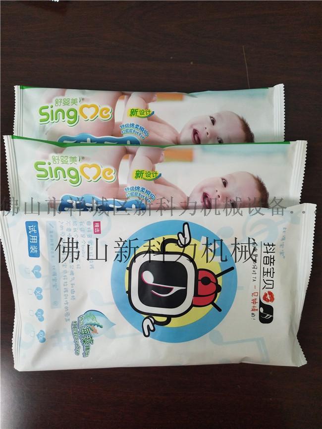便携装婴儿纸尿裤包装机928742465