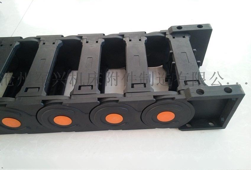 机床设备用穿线塑料拖链 钢制拖链 沧州**兴生产制造815814292