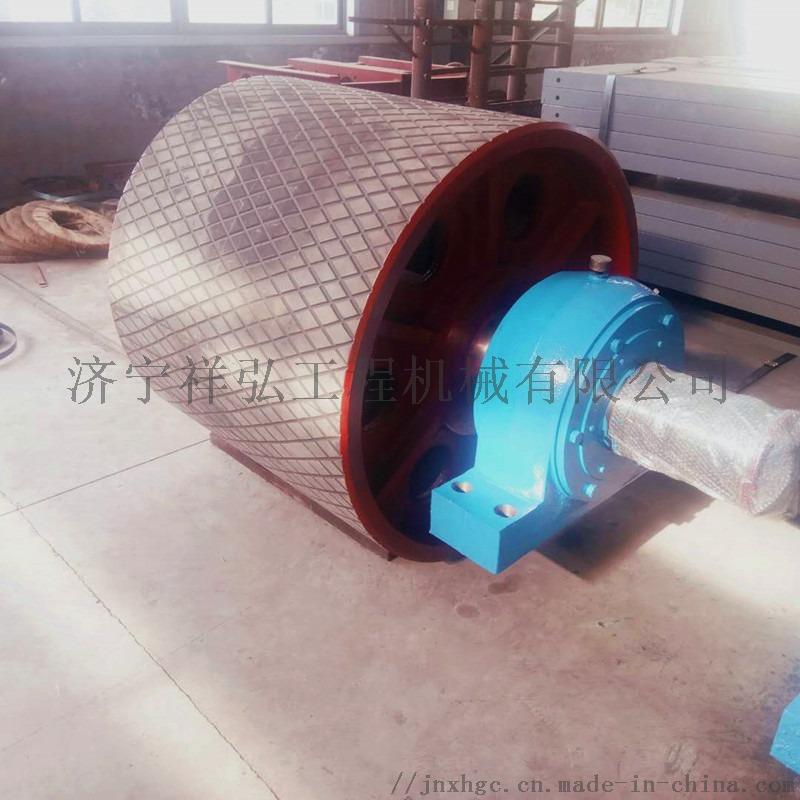 洗煤厂皮带机驱动滚筒 菱形胶驱动滚筒总成801999432