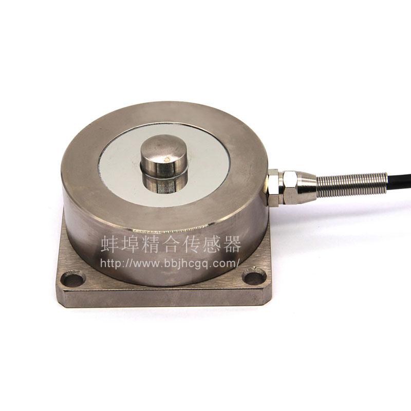 JH-LFD2轮辐式称重传感器(2)加水印.jpg