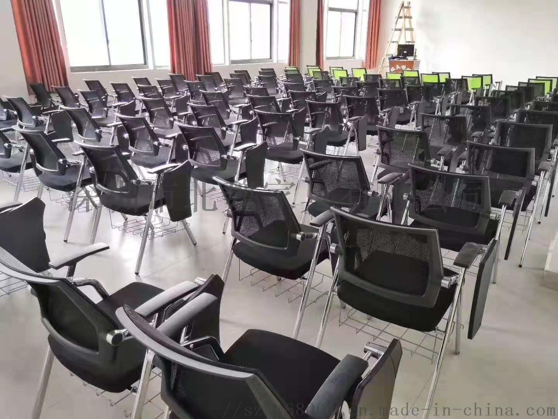 折叠培训桌|可折叠培训台|广东培训桌生产厂家123069495