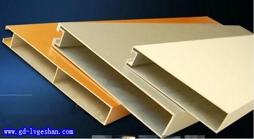 木纹铝方通 型材铝方通 铝方通规格.jpg