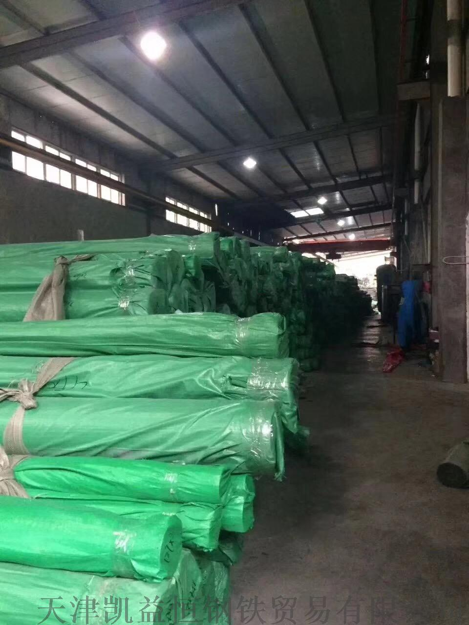 TP321不鏽鋼焊管廠 S32168不鏽鋼焊管報價830692125