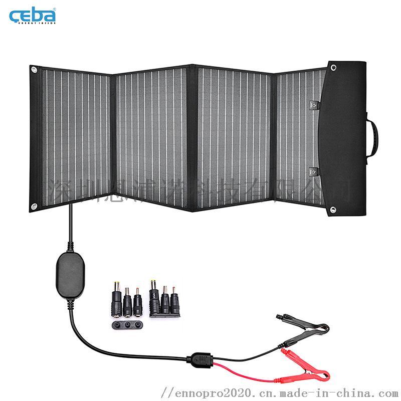 CEBA-SP-120W-(3).jpg