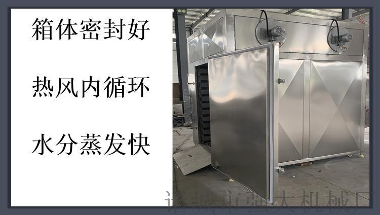 小型电加热烘干箱 【热风循环】花茶蔬菜烘干机124340562