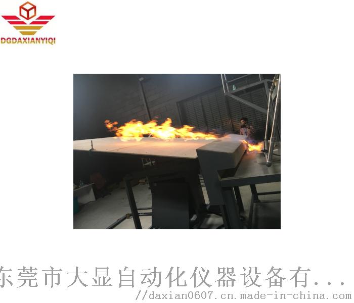 光伏电池组件燃烧性能.png