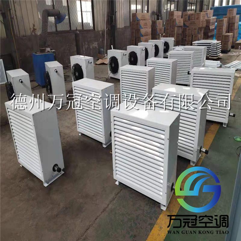 4GS熱水暖風機   工業水暖暖風機839962552