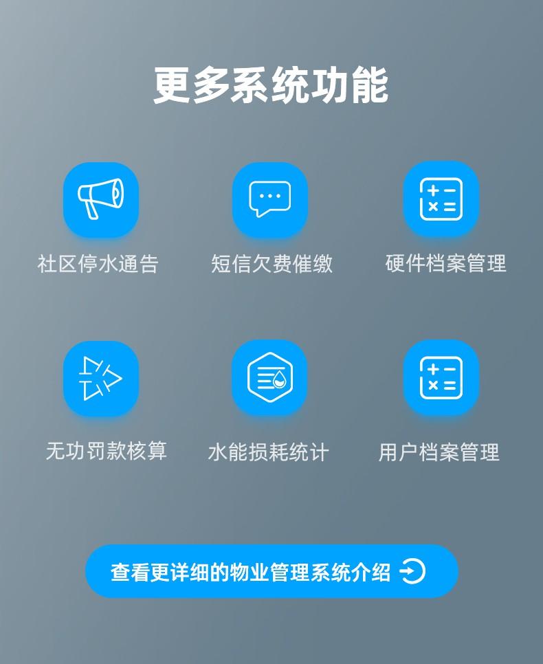 宁波-M_Bus-LXSY-20EZ水表(不带阀)PC_16.jpg