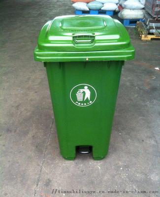 餐饮塑料垃圾桶社区垃圾桶垃圾桶厂家127439682