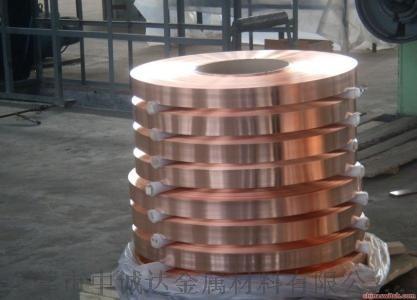 日本进口C1020R无氧铜/C1020R性能830794245