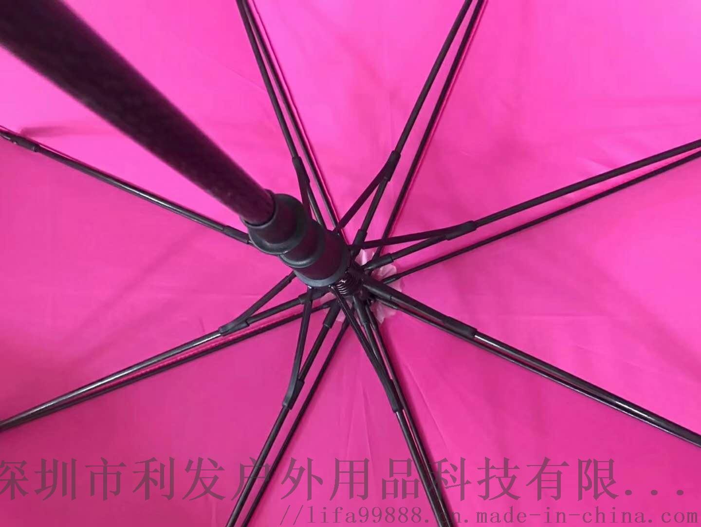 8骨双股骨弯柄创意遮太阳直杆户外礼品伞logo定做830805955