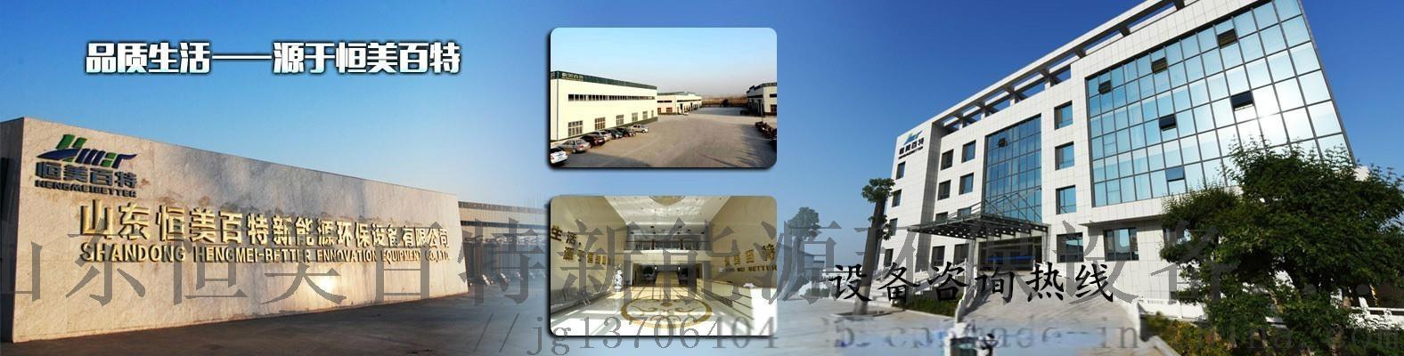 秸秆颗粒机厂家 木屑颗粒机 稻壳制粒机免费安装72502252