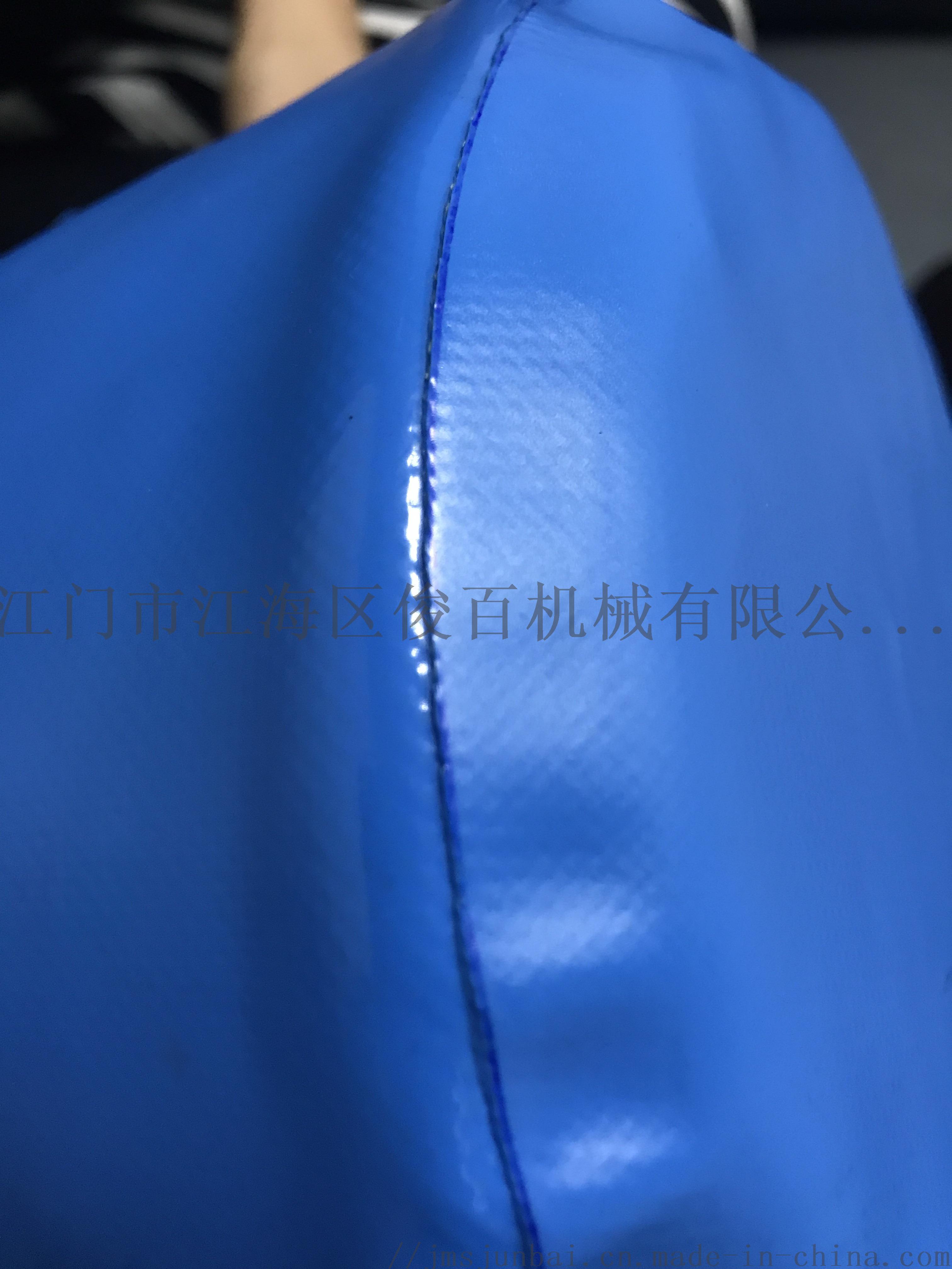 热风焊接机 热风缝口密封机 压胶机890235975