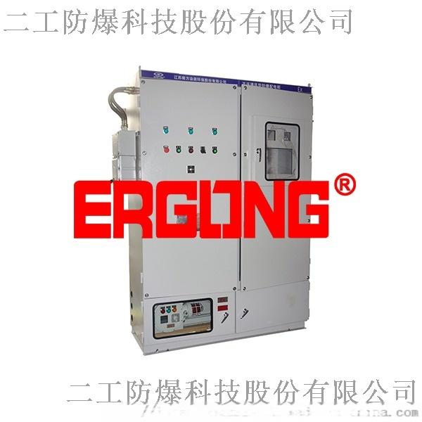与操作机构互锁联动的防爆配电控制正压柜836286585