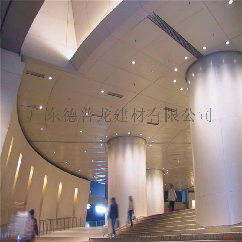 商场外立面墙身镂空雕刻铝单板,造型烤漆铝单板厂家139297795