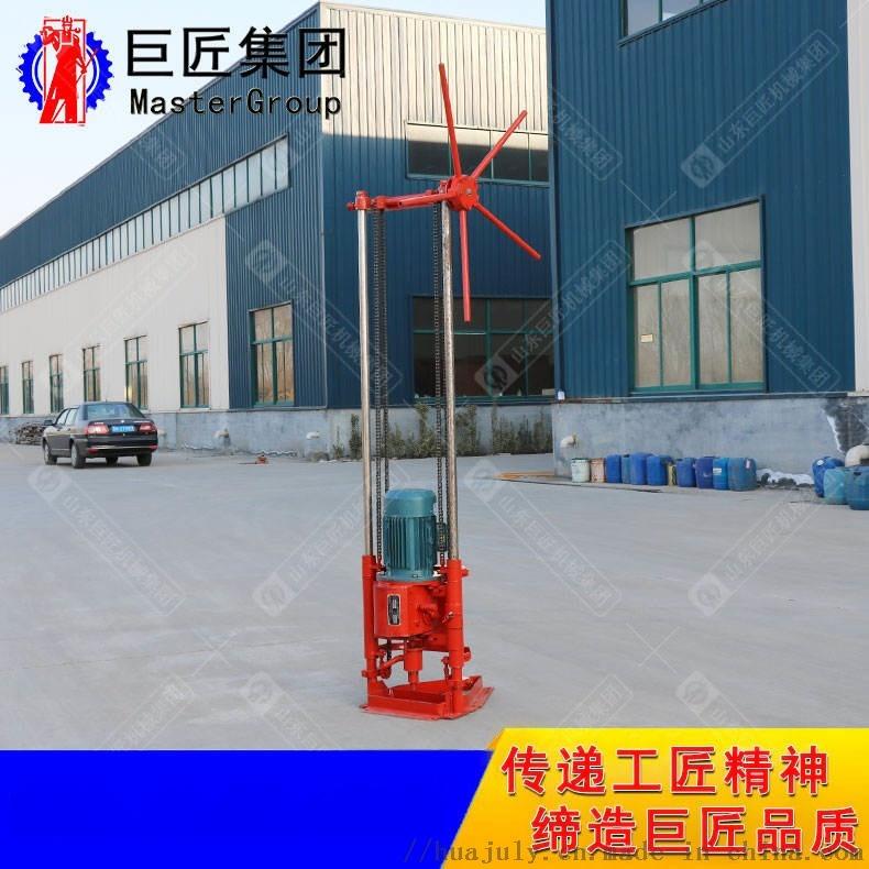 QZ-2A便携式岩芯钻机电动取样钻机全自动取芯钻机106523942