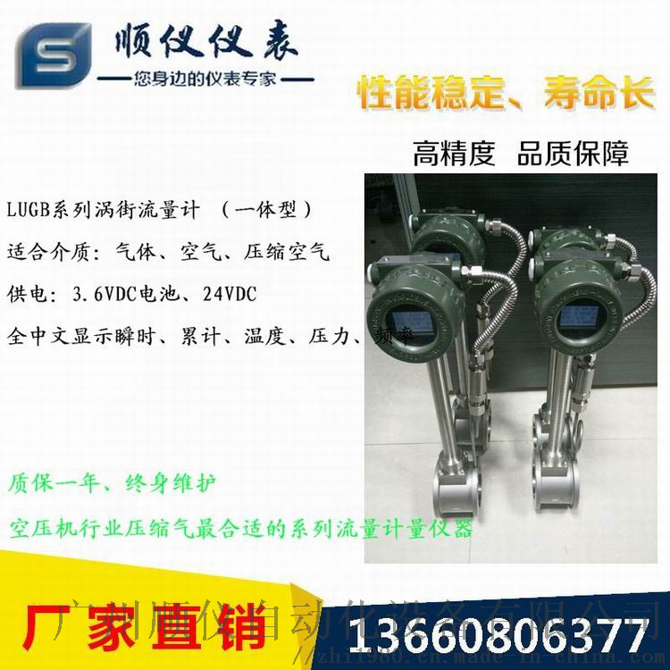 QQ图片20200608152420.png
