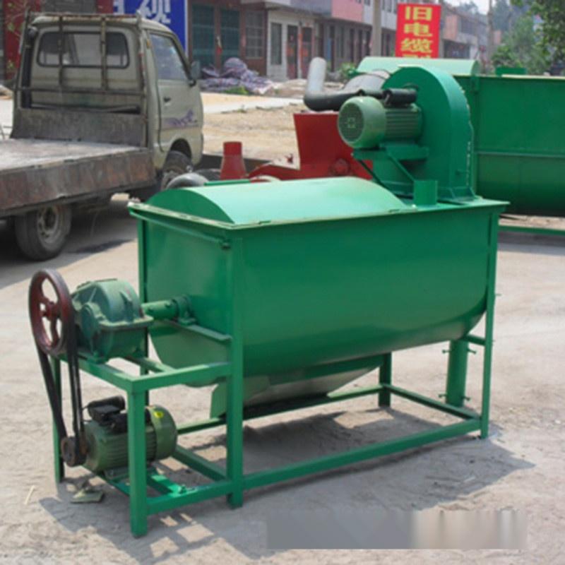 卧式粉碎搅拌机200公斤型3 副本.jpg
