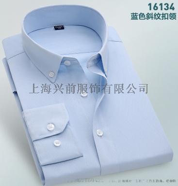 衬衫5.png