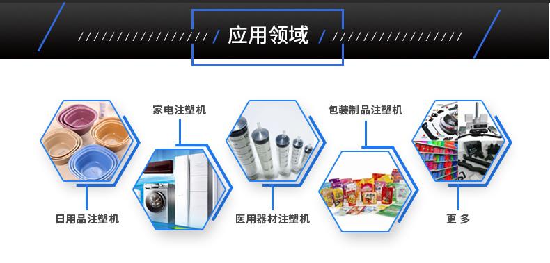 伺服节能,汽配液压,手机壳注塑机HXM188141805985