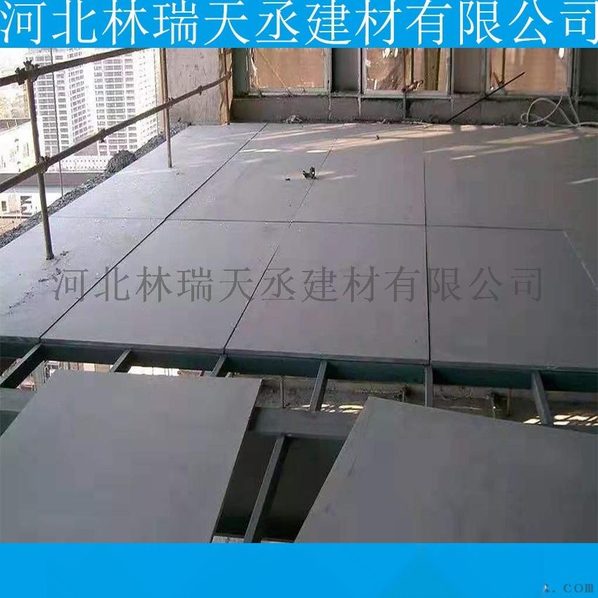 水泥板15.jpg