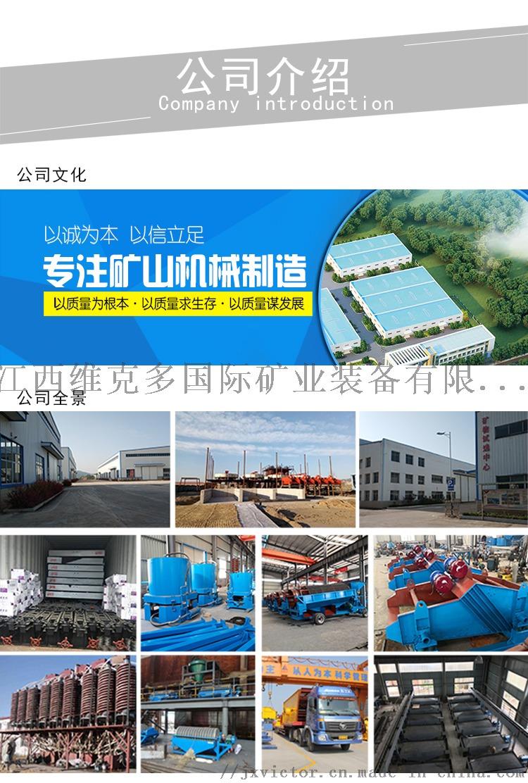 成套水洗沙设备 机制砂生产线 小型洗砂机多少钱109339605