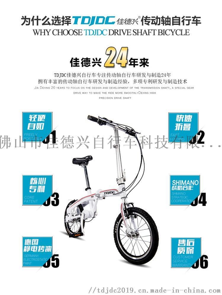 摺疊車廣告3.jpg