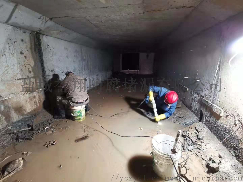 合肥市污水管道、污水池伸缩缝、高压带水注浆堵漏823783852