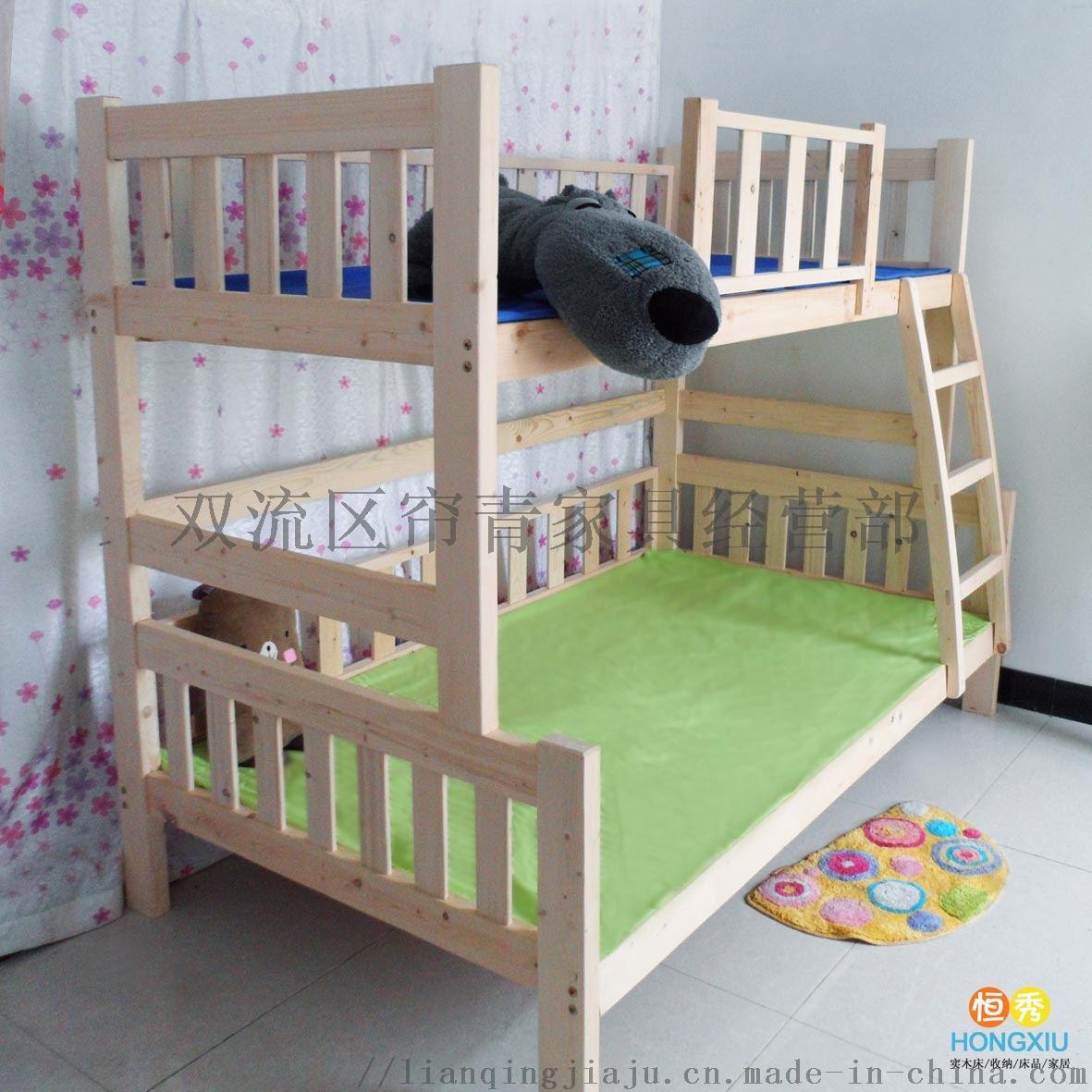 成都实木公寓床厂家供应耐用环保四川学生床厂家921164905