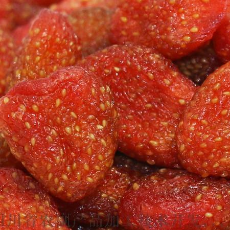 草莓脯.jpg