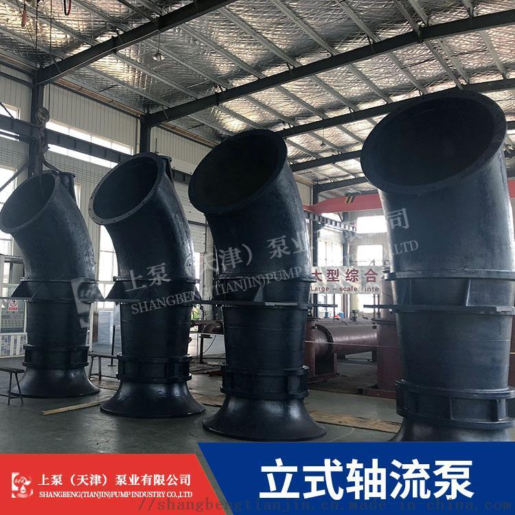 立式轴流泵11.jpg
