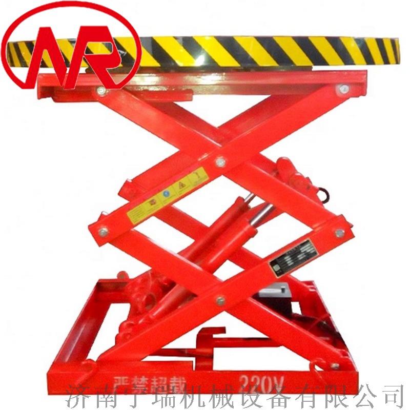 固定剪叉升降机 剪叉式液压升降平台 剪叉升降货梯119137652
