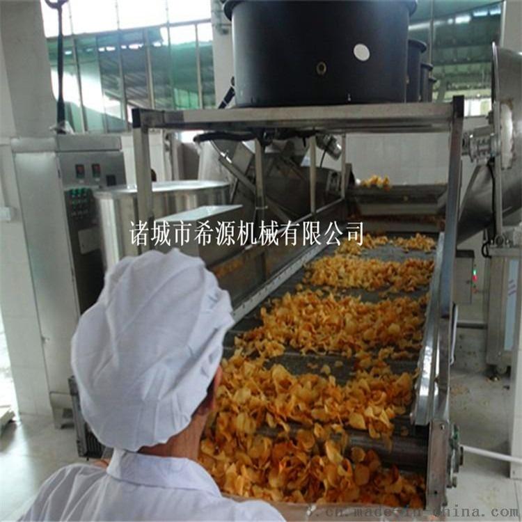 番茄味苦荞片油炸机 膨化苦荞片加工成套设备819704542