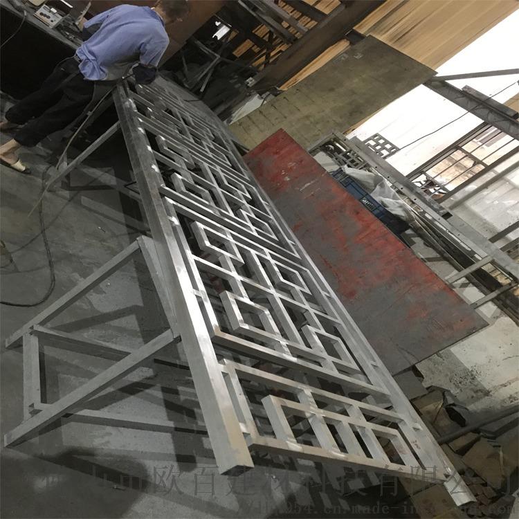中式仿古铝型材窗花 铝合金栏杆扶手量大价优832394682