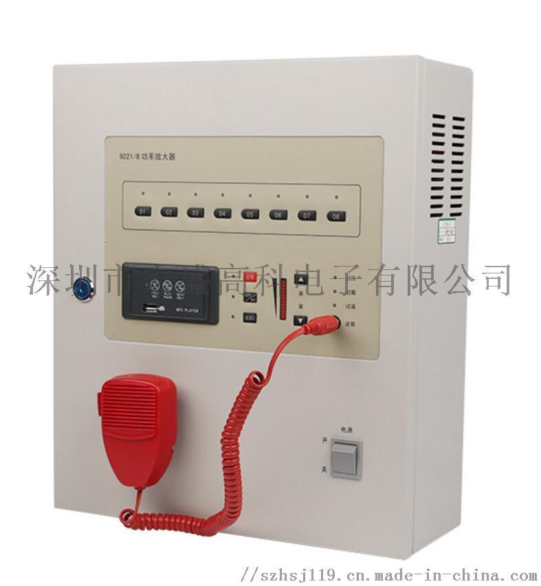 KT9221/B壁掛式消防廣播功率放大器高品質82685395