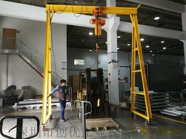 可移動全電動3噸龍門吊架78827295