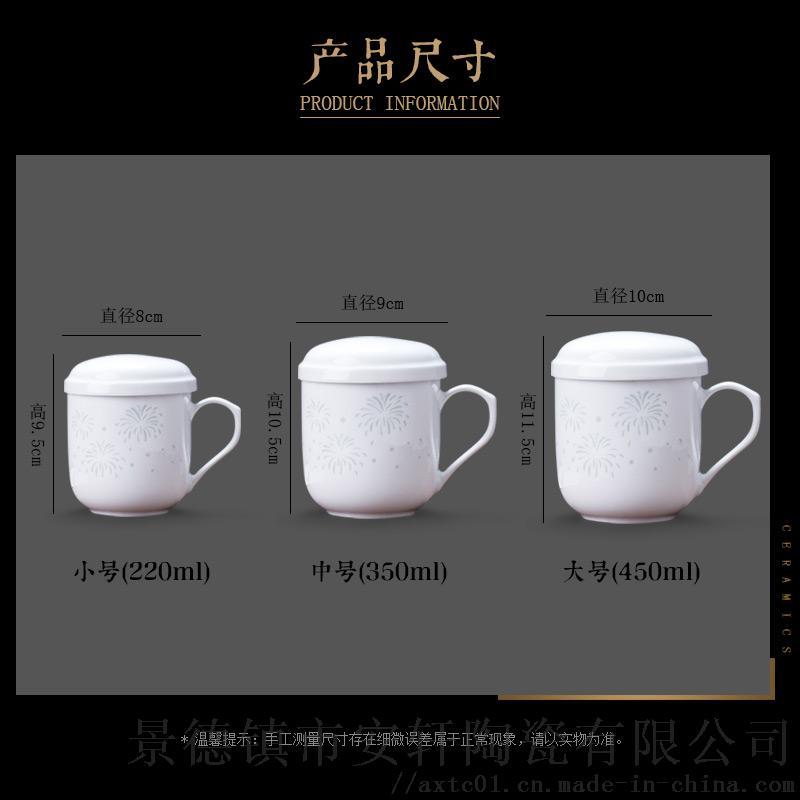 客户礼品茶杯定制9.jpg