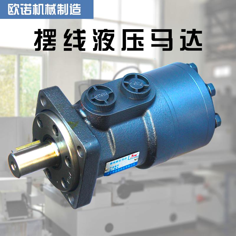 低速大扭矩BM系列擺線液壓馬達 提升裝置液壓油馬達99851722