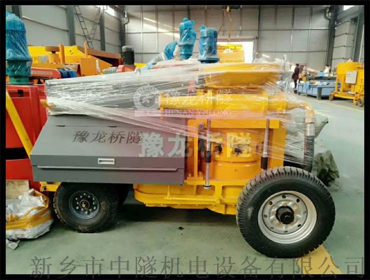 重庆武隆TK700大功率湿喷机图片视频