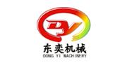 廣州東奕工程機械設備有限公司