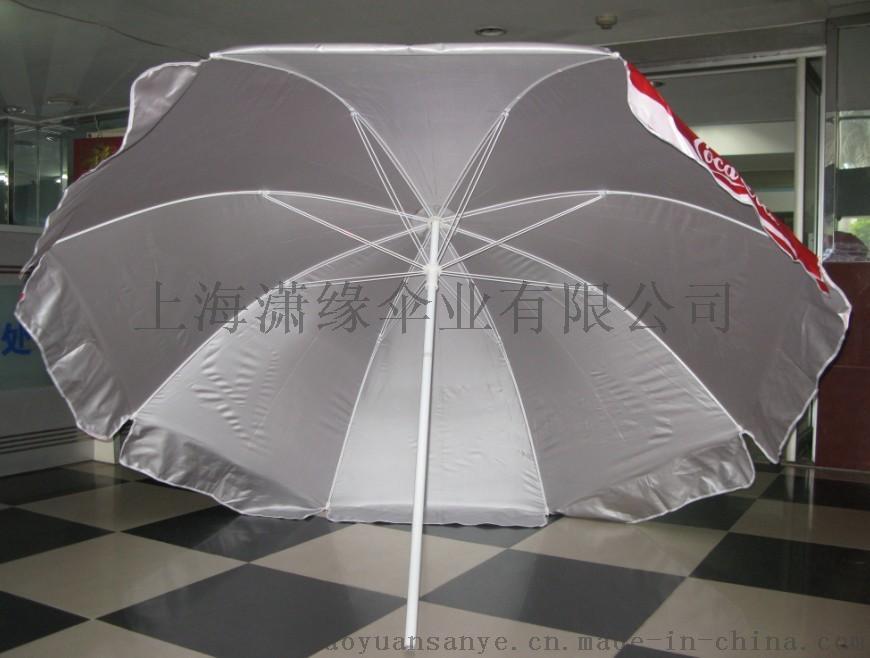 双骨户外广告伞太阳伞、加强双骨架户外遮阳伞47219562