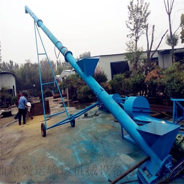小麦灌包提升机 移动螺旋式上料机 上料输送机56696552