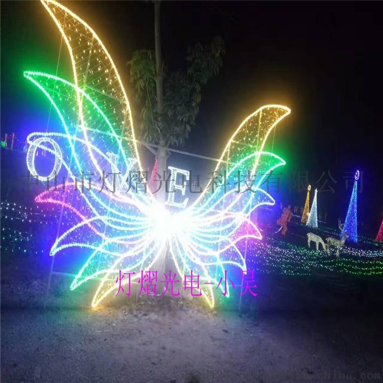 夢幻燈光節 高跟鞋造型燈 猴哥圖案燈60590695
