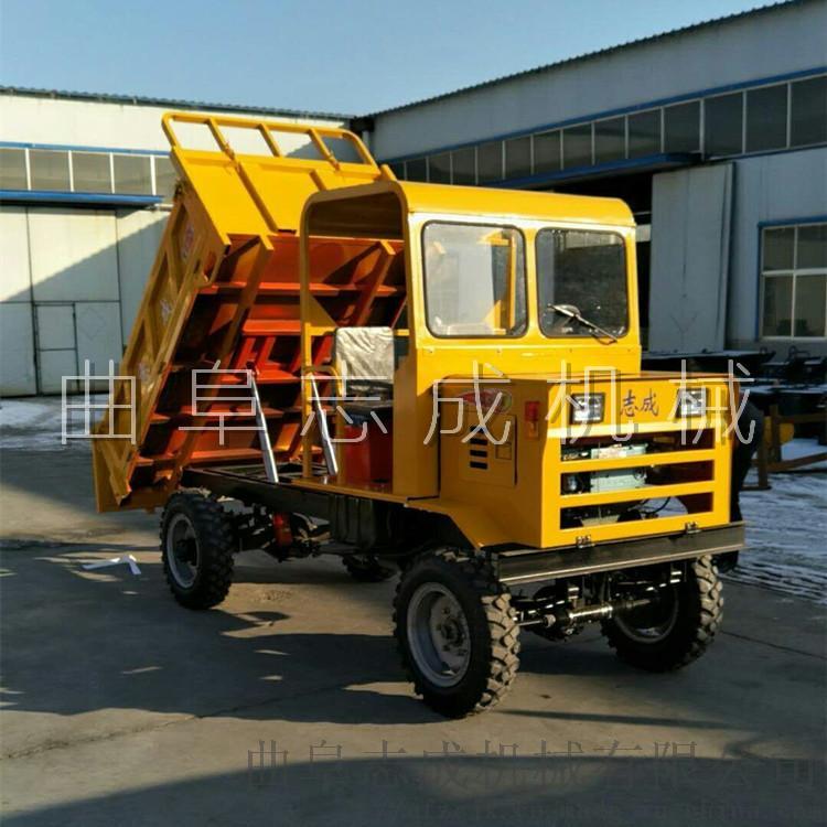 志成礦用四輪拖拉機柴油四不像車773550992