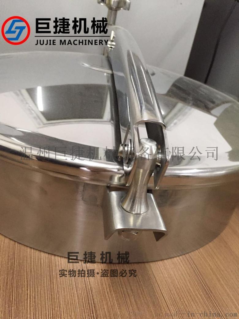 常压人孔盖 不锈钢常压人孔盖常 卫生级压人孔盖765373765