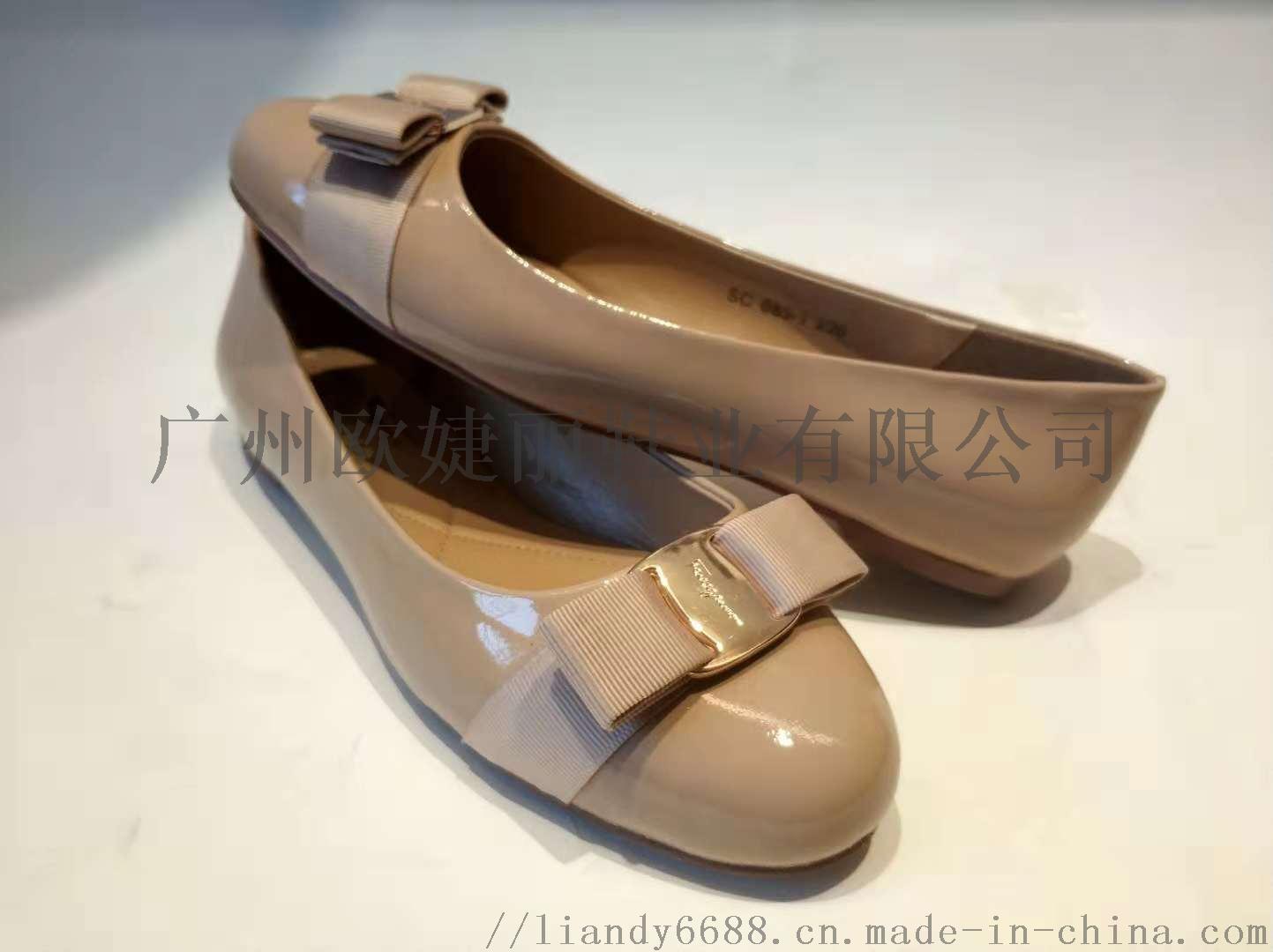 高端定制女鞋 广州鞋厂加工鞋 定做时尚鞋777282072
