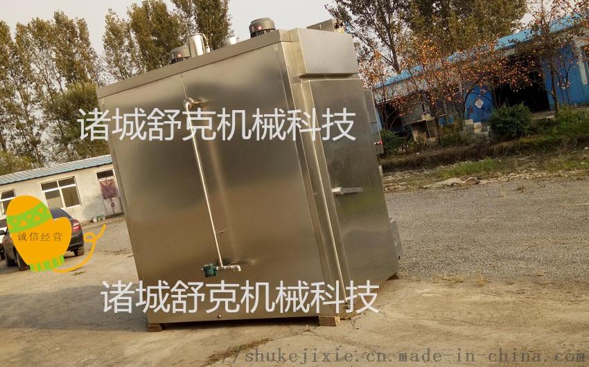节能小型红肠烟熏炉腊肠烟熏箱75990862