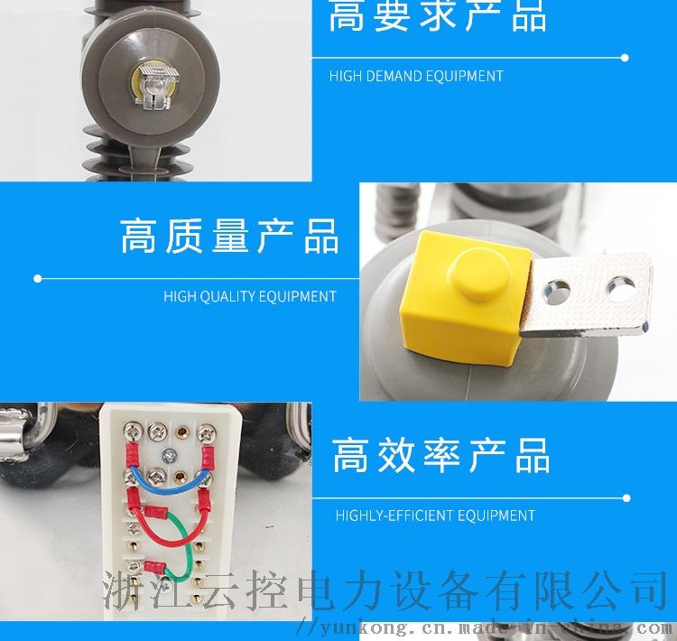 2_看图王(50)_09.jpg