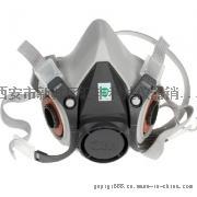西安哪里有卖防毒面具13659259282768508595