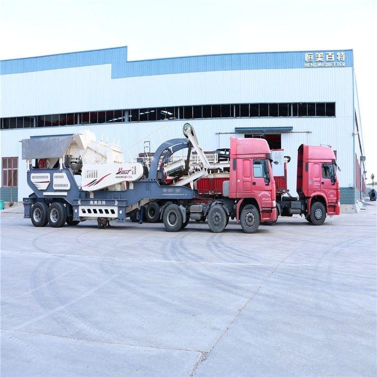 山东移动破碎站 矿山石料破碎机设备 移动破碎机生产线厂家776395712